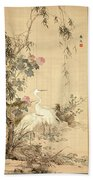 Willow And Herons Beach Towel