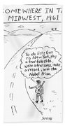 Win The Nobel Prize Beach Sheet