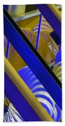 Wind Abstract No2 Horz Beach Towel