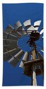 Windmill Aermotor Company Beach Towel