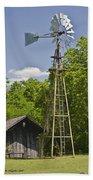 Windmill - Cedar Hill State Park Beach Towel