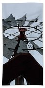 Windmill In The Clouds Beach Towel