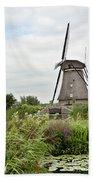 Windmill Of Kinderdijk Beach Towel