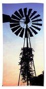 Windmill Silhouette Beach Towel