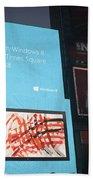 Windows 8 Beach Towel