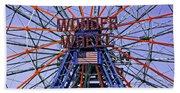 Wonder Wheel 2013 - Coney Island - Brooklyn - New York Beach Towel