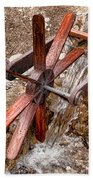 Wooden Water Wheel Beach Towel