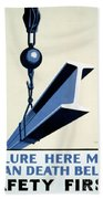 Wpa Vintage Safety First Beach Towel