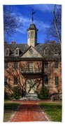 Wren Building Main Entrance Beach Towel