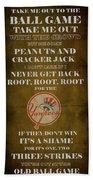 Yankees Peanuts And Cracker Jack  Beach Towel