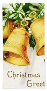 Yellow Bells Beach Towel