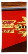 Yellow Jacket Outboard Boat Beach Towel