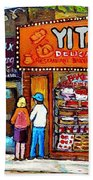 Yitzs Deli Toronto Restaurants Cafe Scenes Paintings Of Toronto Landmark City Scenes Carole Spandau  Beach Towel