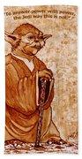 Yoda Wisdom Original Coffee Painting Beach Towel
