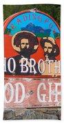 Yoho Brothers Beach Towel