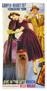 Yorkshire Terrier Art Canvas Print - Love In The Afternoon Movie Poster Beach Towel
