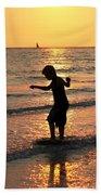 Zakset Beach Towel