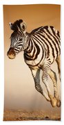 Zebra Calf Running Beach Towel