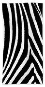 Zebra Hide Beach Towel