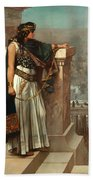 Zenobia's Last Look On Palmyra Beach Towel