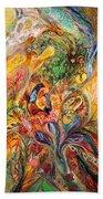 Zodiac Project Capricorn Aquarius Pisces Beach Towel