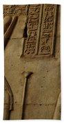 Karnak Egypt Hieroglyphics Beach Towel