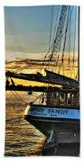 016 Empire Sandy Series Beach Towel