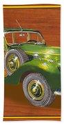 1947 Bentley Shooting Brake Beach Towel by Jack Pumphrey