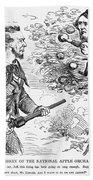 Abraham Lincoln Cartoon Beach Towel
