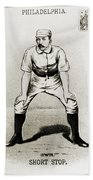 Arthur Irwin (1858-1921) Beach Towel