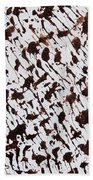 Aspen Mocha Latte Beach Towel