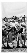 Bathing Beauties, 1916 Beach Sheet