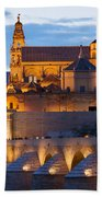 Cathedral Mosque Of Cordoba Beach Towel
