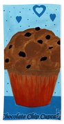 Chocolate Chip Cupcake Beach Towel