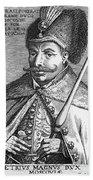 False Dmitry I (1581-1606) Beach Towel