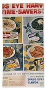 Frozen Food Ad, 1957 Beach Towel