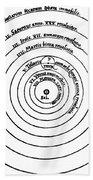 Heliocentric Universe, Copernicus, 1543 Beach Towel