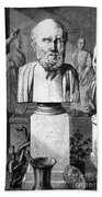 Hippocrates, Greek Physician, Father Beach Towel