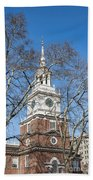 Independence Hall Beach Towel