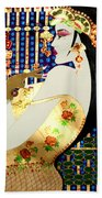 Ma Belle Salope Chinoise No.13 Beach Towel