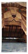 Original Mgm Grand Lion 1994 - Impressions Beach Towel