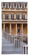 Palais Royal Beach Towel