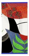 The Last Erotic Geisha Beach Towel