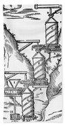 Watermill, Reversed Archimedean Screw Beach Towel