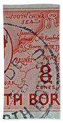 1954 North Borneo Stamp Beach Towel