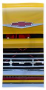 1961 Chevrolet Grille Emblem Beach Towel