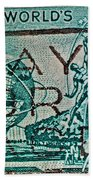 1964 New York World's Fair Stamp Beach Towel
