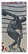 1965 Physical Fitness Stamp Beach Towel