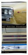 1967 Bronze Pontiac Firebird  Poster S Beach Towel