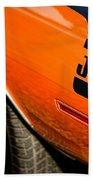 1970 Plymouth Cuda Barracuda 383 Beach Towel